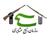 عشایر بسیجی خوزستان از جانباز مدافع حرم تقدیر کردند