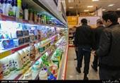 واحدهای صنفی مبلغ برندهای خارجی بدون مجوز در استان البرز تعطیل شد