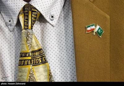 میهمانی شورای دوستی پاکستان و ایران در برج میلاد