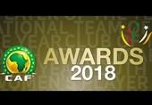 فوتبال جهان| اعلام 10 نامزد نهایی کسب عنوان مرد سال فوتبال آفریقا