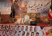 کنگره شهید فهمیده و 300 شهید بخش مرکزی قم برگزار میشود
