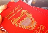 آل خلیفہ کی نام نہاد عدالت نے مزید138 افراد کی شہریت منسوخ کردی