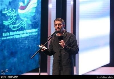 محمد حسین پویانفر در اختتامیه پانزدهمین جشنواره بین المللی فیلم مقاومت