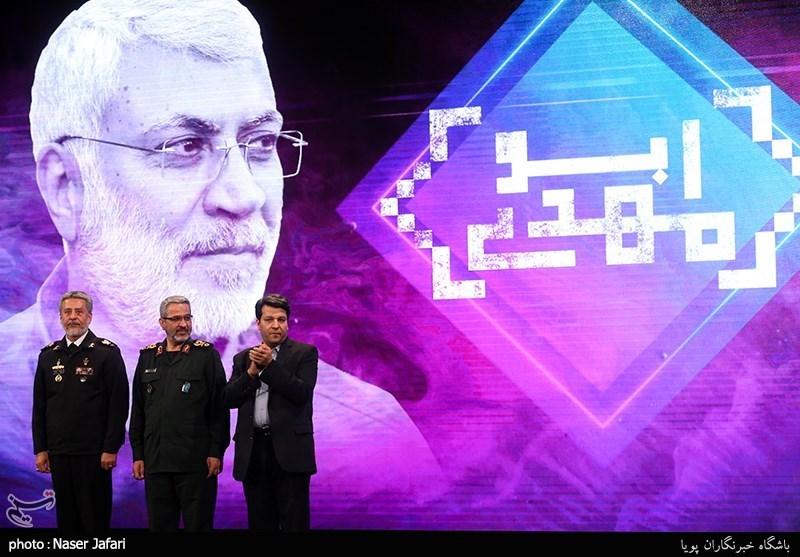 اختتامیه جشنواره فیلم مقاومت / «ابومهدی المهندس» فرمانده حشدالشعبی چهرهی مقاومت سال 2018 شد
