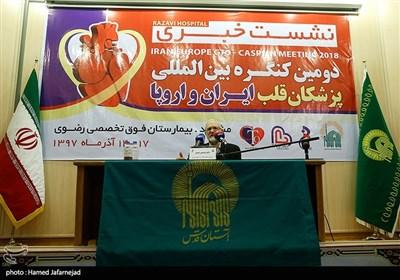 نشست دومین کنگره بین المللی پزشکان قلب ایران و اروپا