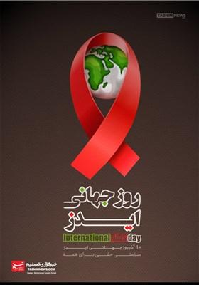پوستر/ سلامتی حقی برای همه