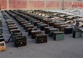 ضبط 100 ألف طلقة وصواریخ أمریکیة الصنع من مخلفات الإرهابیین فی المنطقة الجنوبیة