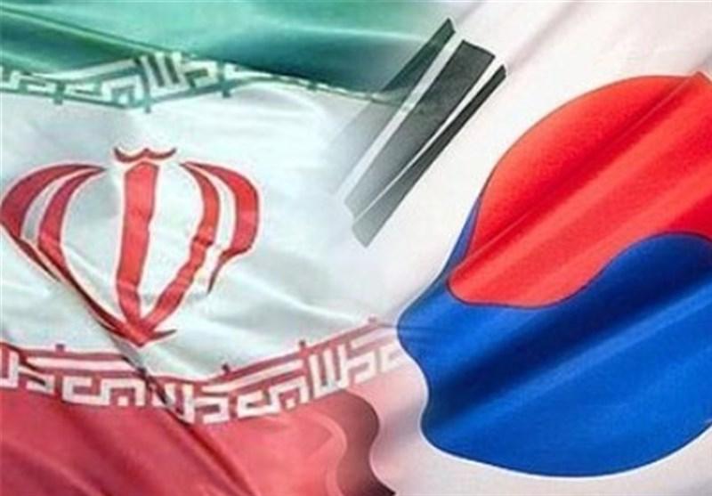 إیران توقع اتفاقیة تجاریة مع کوریا الجنوبیة للالتفاف على العقوبات الأمریکیة