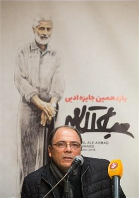 محمدرضا بایرامی دبیر علمی یازدهمین جایزه ادبی جلال آل احمد