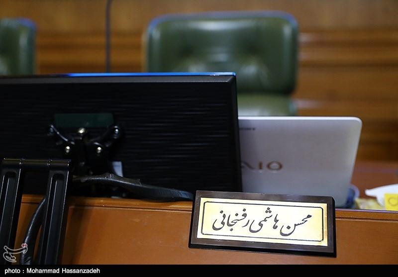 جایگاه محسن هاشمی رئیس شورای شهر تهران