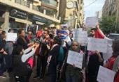 تحرکات أمام السفارة السعودیة فی بیروت لمناهضة الحرب السعودیة على الیمن