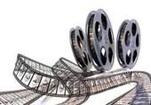 سومین جشنواره استانی فیلم کوتاه چراغ در سنندج برگزار میشود