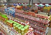 قیمت انواع میوه و ترهبار و مواد پروتئینی در کرمانشاه؛ سهشنبه 28 خردادماه + جدول
