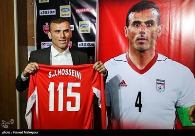 سیدجلال حسینی در پایان نشست خبری خداحافظی از تیم ملی فوتبال