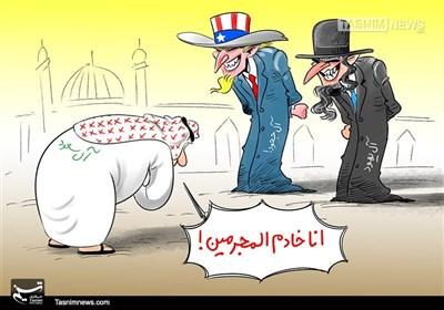 کاریکاتور/ انا خادم المجرمین!!!