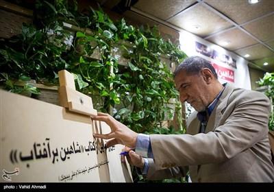 سردار کوثری جانشین فرماندهی قرارگاه ثارالله تهران در آیین رونمایی از کتاب شاهین برآفتاب