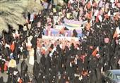 Bahrainis Continue Anti-Regime Protests