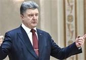 نماینده پارلمان اوکراین: پروشنکو بزرگترین مشکل کشور ماست