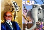 نسخه اینترنتی «راه طی شده» و «سفر به سرزمین فیلشاه» منتشر شد