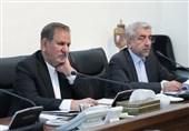 موافقت شورای عالی اداری با کلیات یکپارچهشدن آبوفاضلاب شهری و روستایی
