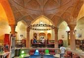 Nobar Bath: An Iranian, Historical Bathhouse Belonging to 19th Century