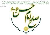 استراتژی اهل بیت (ع) در توسعه فرهنگ شیعه