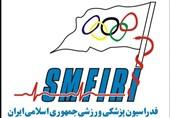 طرح بزرگ همکاری پزشکی ورزشی و ورزش دانشآموزی اجرا میشود