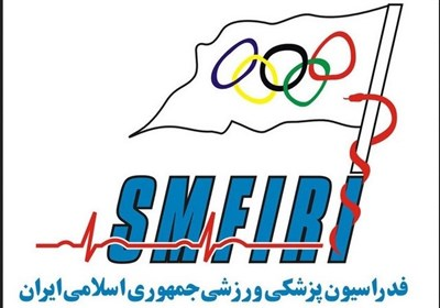 Iran Football League Postponed