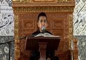 تلاوت نوجوان مشهدی در اجلاس سراسری نماز