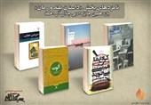 نامزدهای بخش رمان و داستان بلند جایزه جلال آلاحمد اعلام شد