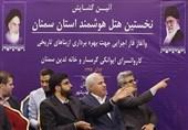 جزئیات افتتاح نخستین هتل هوشمند ایران / نظر رئیس جمهور درباره شهمیرزاد