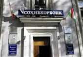 افتتاح نخستین بانک اسلامی در تاجیکستان در 2019
