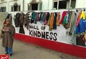 مقبوضہ کشمیرمیں ''دیوار مہربانی'' کی رونقیں + تصاویر