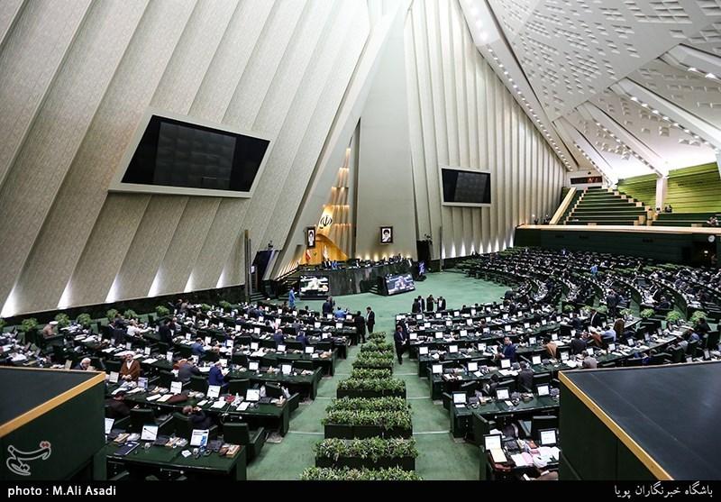 مخالفت مجلس با واگذاری املاک وزارت راه به دانشگاه تهران