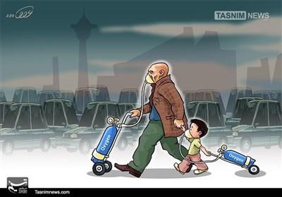 کاریکاتور/ بازگشت آلودگی!