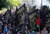 ABD'nin Kudüs Kararı Gazze'de Protesto Edildi