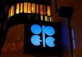 توافق اوپک برای کاهش 800 هزار بشکه ای تولید/ نفت از 62 دلار گذشت