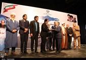آئین تکریم و معارفه استانداران خراسان شمالی به روایت تصویر