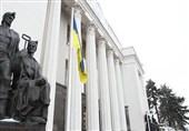 رای پارلمان اوکراین به لغو پیمان دوستی با روسیه