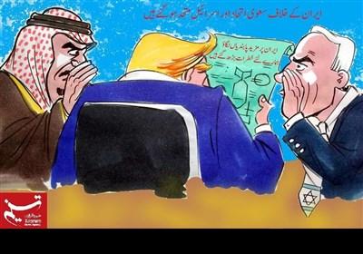 ایران کے خلاف اسرائیلی گٹھ جوڑ
