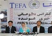 مخالفت بنیاد انتخابات شفاف افغانستان با ابطال آرای کابل