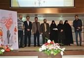 کرمانشاه| کتاب «رستاخیز عاشقی» مبارزه با مفاسد اقتصادی را مطرح میکند
