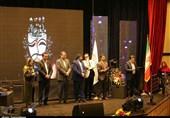 اختتامیه چهاردهمین جشنواره ملی تئاتر مهر کاشان+تصاویر