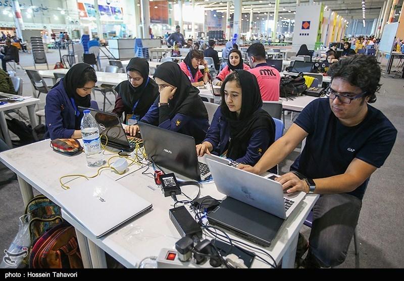 افتتاحیه روبوکاپ آسیا- اقیانوسیه