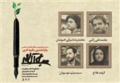 نتیجه پویش انتخاب آتیه داستان ایرانی اعلام شد