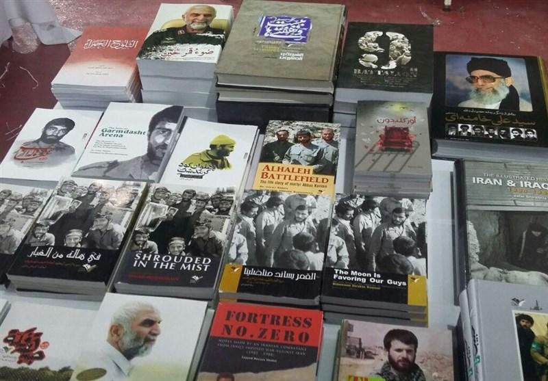 حضور نشر 27 بعثت در نمایشگاه کتاب بیروت+عکس