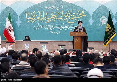 آیین افتتاحیه مجتمع دانشجویی امام رضا (ع)