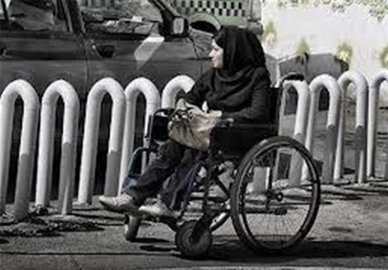 ضرورت توسعه و استانداردسازی زیرساختهای گردشگری برای معلولان