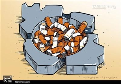 کاریکاتور/ 12میلیون مصرفکنندهحرفهای دخانیات!