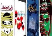ناشر مصری رایت 5 عنوان کتاب شاخص دفاع مقدس ایرانی را خریداری کرد